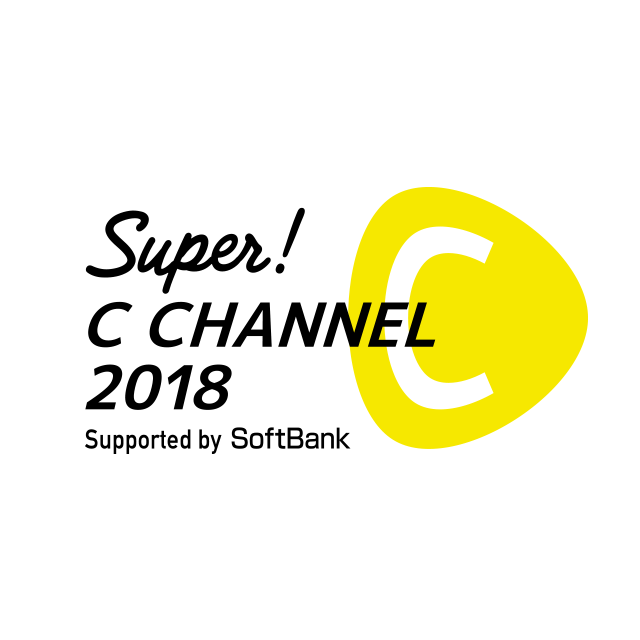 Super! C CHANNEL2018参加決定