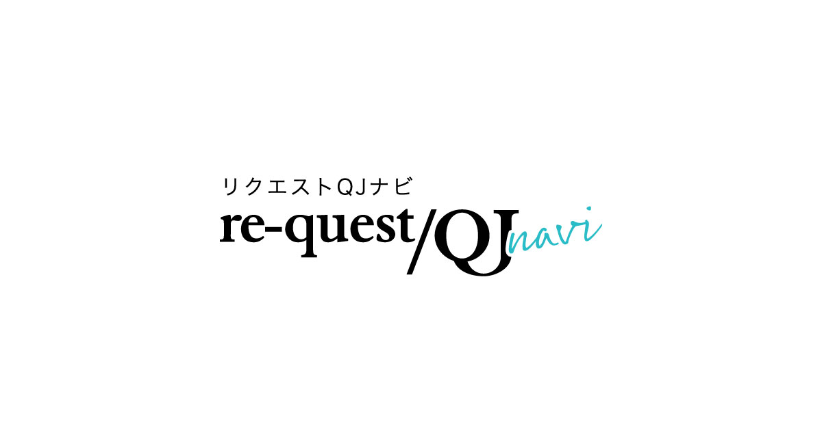 request/QJ navi DAILY