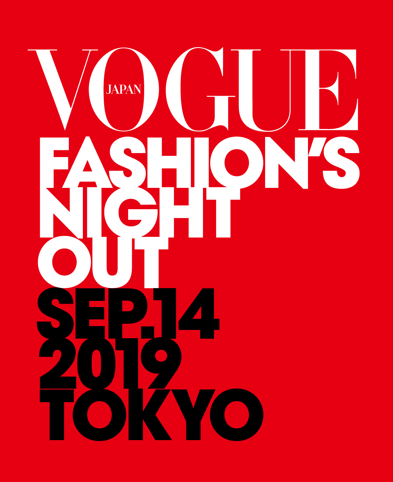 VOGUE FASHION'S NIGHT OUT 2019へのリンク